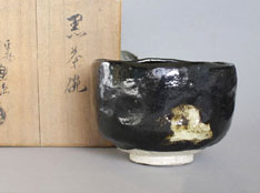 Black Raku Chawan Tea Bowl Japan Chado