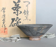 Teeschale Tea Bowl Sanko Tokoname